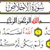 Surat Al-Ikhlas, Arab Latin Dan Terjemahan