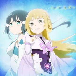 Download Movie 3 : Yuuki Yuuna wa Yuusha de Aru  Ending [SINGLE]
