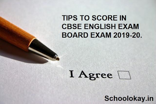 class 12 board exam