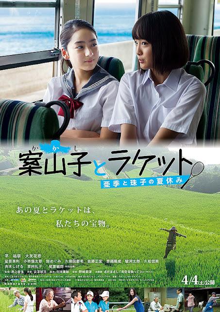 Sinopsis Kakashi to Racket (2015) - Film Jepang