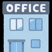 オフィスのイラスト