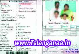 How to Check online AP Ration Card Food Security Card Online Status