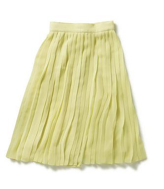 CLOSED - GIVEAWAY - Club Monaco Pamera Skirt!