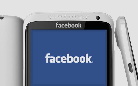 هاتف فيسبوك