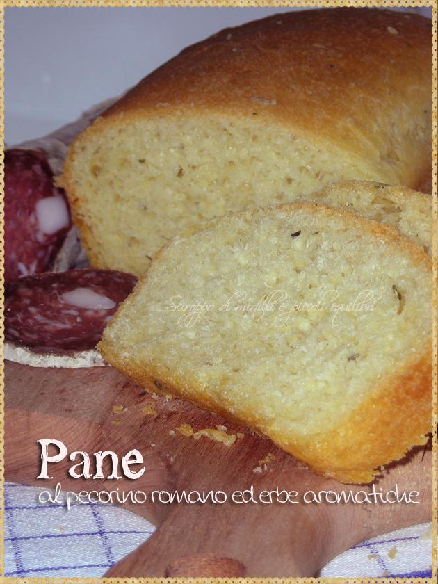 Pane al pecorino romano ed erbe aromatiche