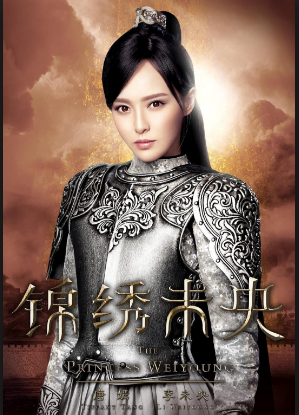 Nonton The Princess Wei Young 2016 sub indo
