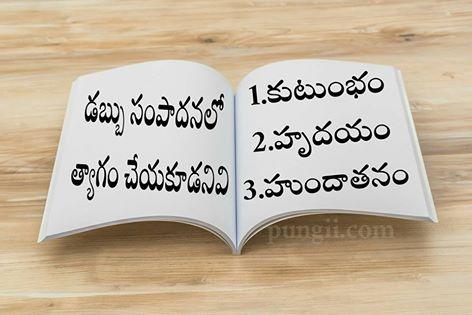 Elegant Family Quotes In Telugu Images - love quotes