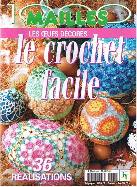 9 Patrones Crochet Huevos de Pascua