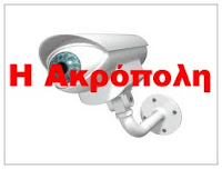 https://www.skylinewebcams.com/el/webcam/ellada/atiki/athina/acropolis.html