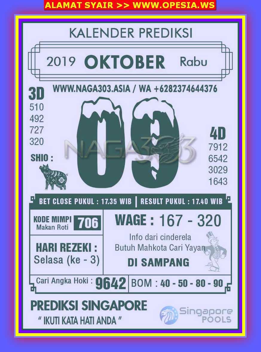 Kode syair Singapore Rabu 9 Oktober 2019 39