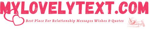 MyLoveLyText