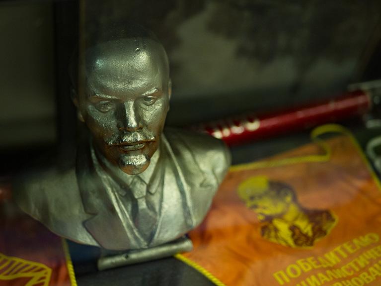 Статуэтка Ленин