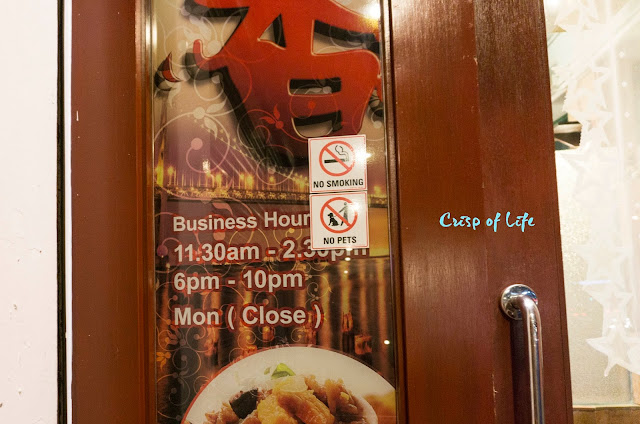 Shang Place Restaurant 香香小菜馆 @ Krystal Point, Penang