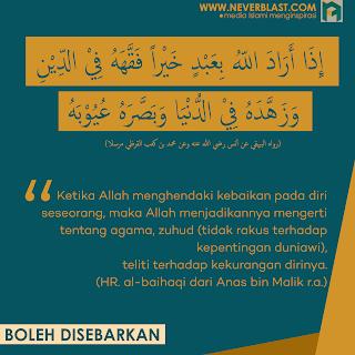 meme islam Tiga Langkah Meningkatkan Diri