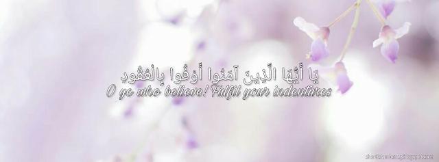 facebook cover islam
