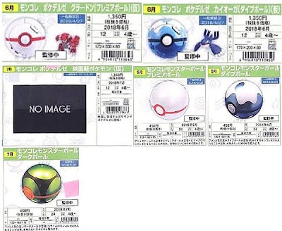 Takara Tomy PokeDel-Z Groudon Kyogre Movie21 New Pokemon Duskball
