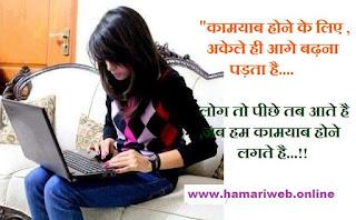 500+ Whatsapp Status in Hindi – Love, Funny, Attitude Whatsapp Status in Hindi