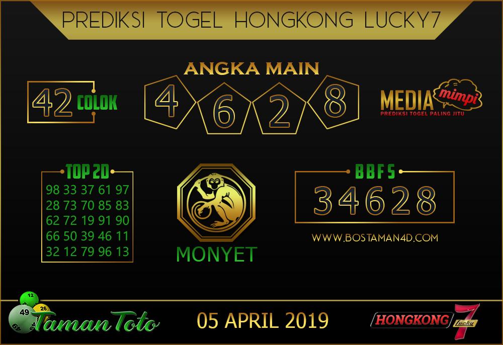 Prediksi Togel HONGKONG LUCKY 7 TAMAN TOTO 05 APRIL 2019
