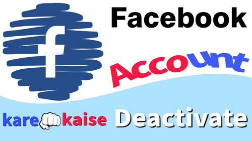 facebook-account-deactivate-karne-ka-tarika