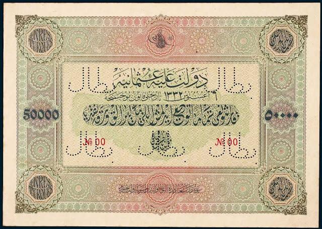 Turkey Ottoman Empire 50000 Livres banknote 1916