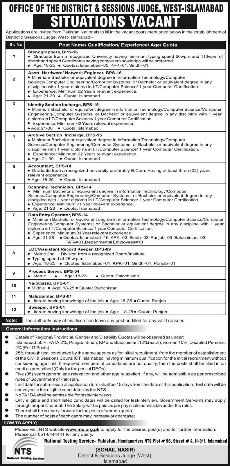 district and session court,jobs in pakistan,jobs in district and session court 2018,latest jobs in district and session court attock,jobs announced in district and session court,govt jobs announced in district and session court,district and session court jobs in punjab 2018,new jobs district and session court attock,district and session court attock jobs