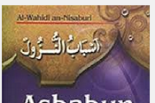 Asbabun  Nuzul  Surat Al-Jin