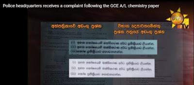 2017 A/L Chemistry Paper Leaked for Leaflet