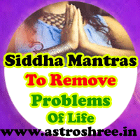 best shabar mantra to solve problems, powerful mantra to get work done by astrologer and tantrik