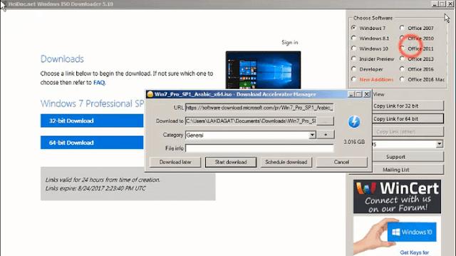 تحميل الويندوز 10 و8 1 و7 أصلية بجميع اللغات مع آخر التحديثات نسخ ISO 32 ,64