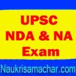 UPSC NDA & NA Exam