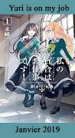 http://blog.mangaconseil.com/2018/07/a-paraitre-usa-yuri-is-my-job-en.html