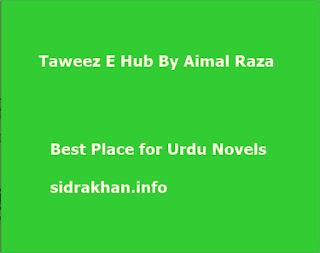 Taweez E Hub