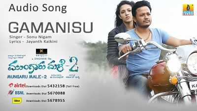 Mungaru Male 2 (2016) Kannada Movie 300mb DVDRip