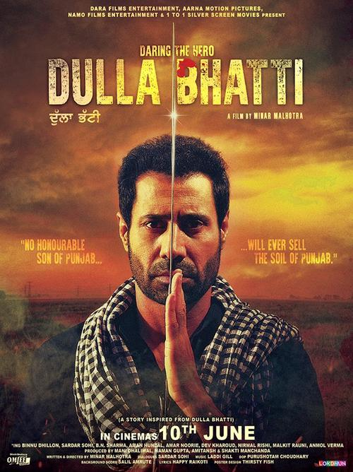 Dulla Bhatti -Punjabi Movie Star Casts, Wallpapers, Songs & Videos