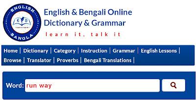 Bangla Android Apps List: English-Bangla Apps