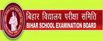 BSEB Results 2015 2016 - BSEB Class 10th 12th Results 2015 - biharboard.bih.nic.in