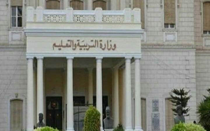بشرى للمعلمين وزارة التعليم توافق على تصحيح المعلمين امتحانات الصف السادس الابتدائى بمدارسهم