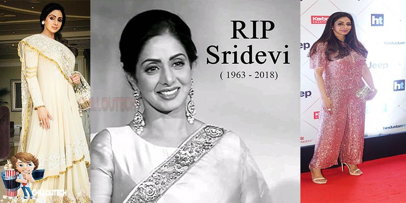 Sridevi last video in his career and Rest in Peace