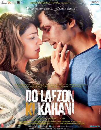 Poster Of Do Lafzon Ki Kahani 2016 Hindi 350MB pDVD 480p Watch Online Free Download Worldfree4u