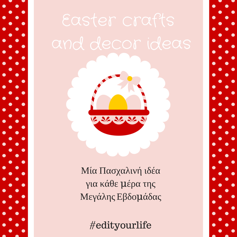 Easter-DIY-and-crafts