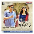 babu Bangaram Top Album