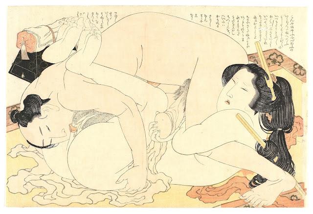 Katsushika Hokusai - Marito e moglie si amano su un tappeto - pornografia