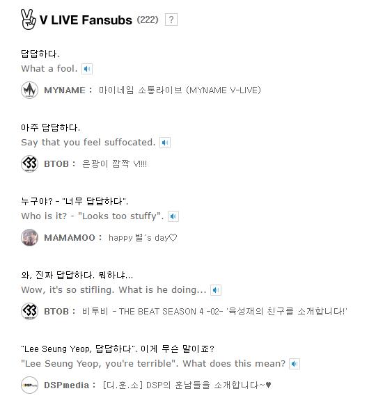 10원 tips v live fansubs in naver dictionary