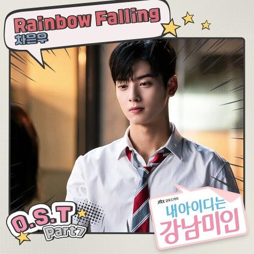 rainbow mp3 download musicpleer