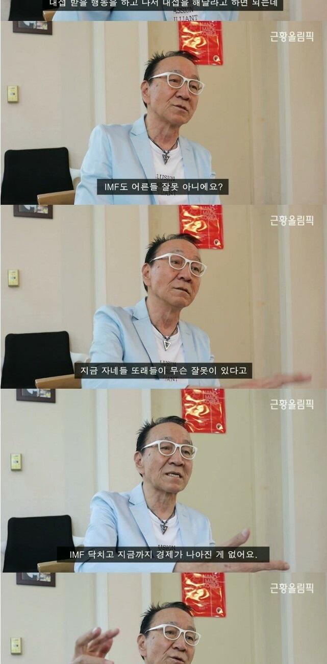 김영만 아저씨 근황