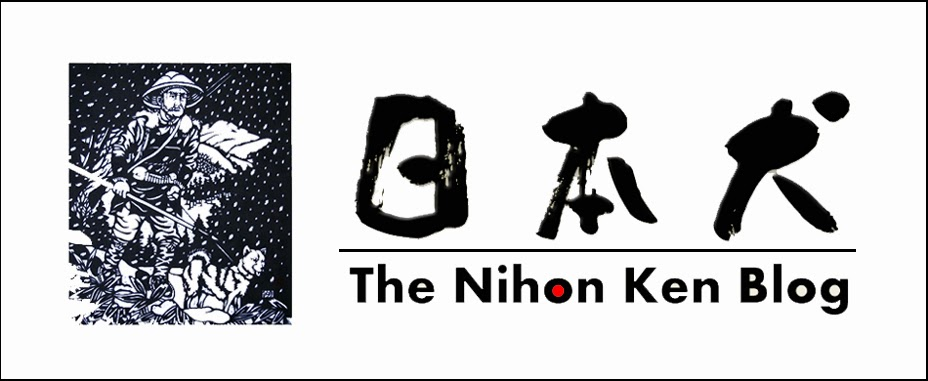The Nihon Ken