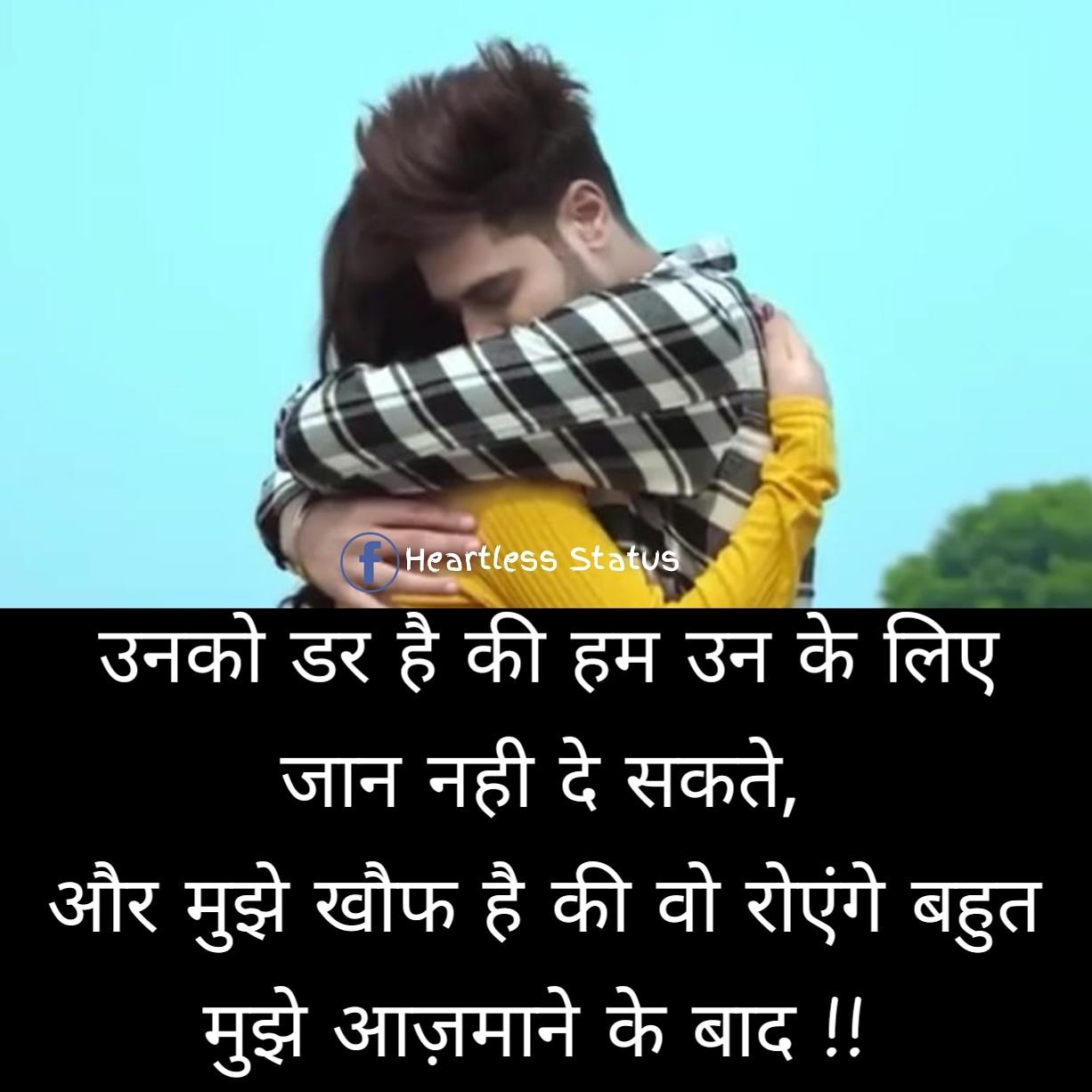 new whatsapp status image new hindi status