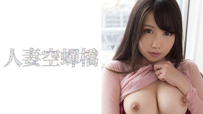 CENSORED 279UTSU-218 人妻空蝉橋, AV Censored