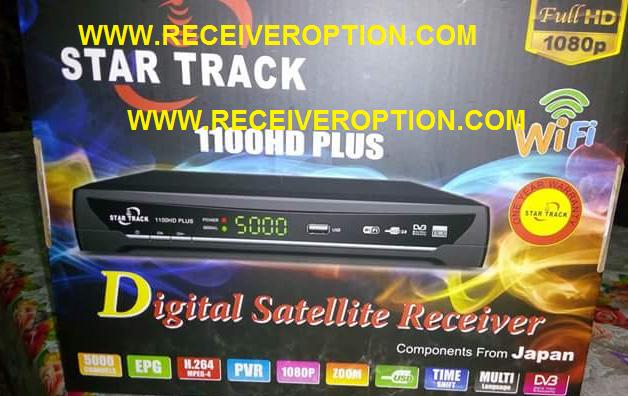 STAR TRACK 1100HD PLUS RECEIVER FLASH FILE