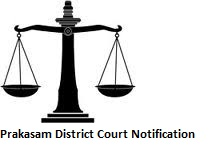 Praksam District Court Previous Papers